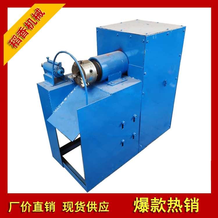 汽車機油濾芯拆解機 濾芯分離機 紙鐵分離機 脫紙機廠家