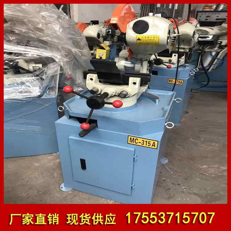 廣東東莞 電動管材切割機 330手動切管機