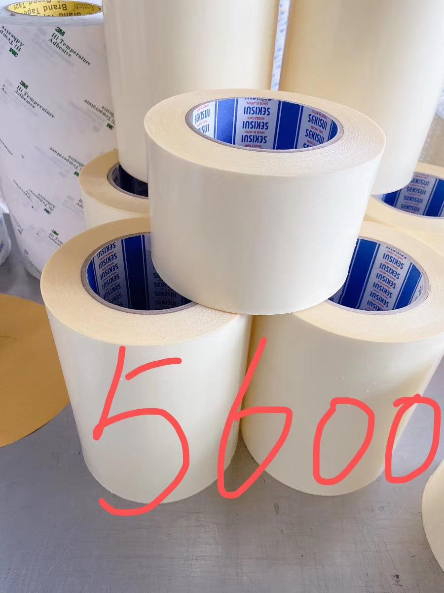 積水5225gxb-積水5760批發價格-價格優惠
