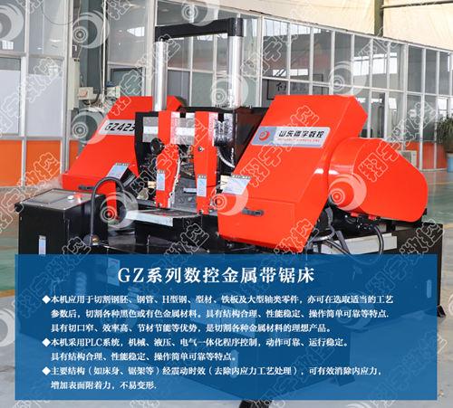 翔宇gz4230全自动管材切割锯床 支持定制