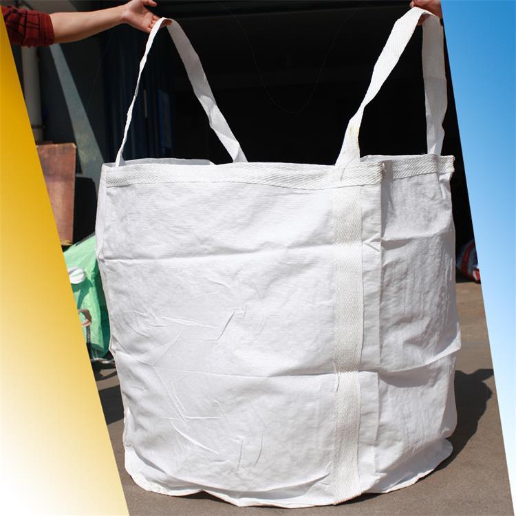 白色加厚噸包袋 白集裝袋廠家直銷---承重袋 pp全新料噸包