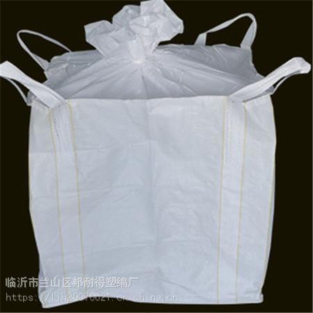 太空袋廣東集裝袋90*90*110橋梁預壓大量噸袋批發石英砂袋噸袋廠