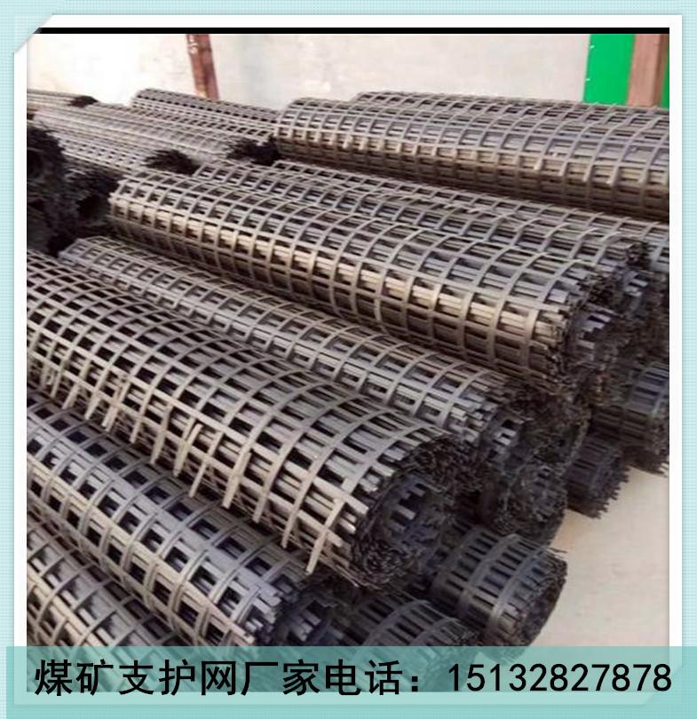 煤礦井下用鋼塑復合網假頂 6根絲鋼塑網假頂廠家價格