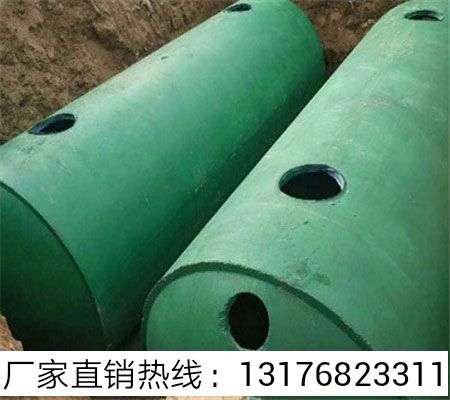 济南水泥化粪池厂家本地批发商