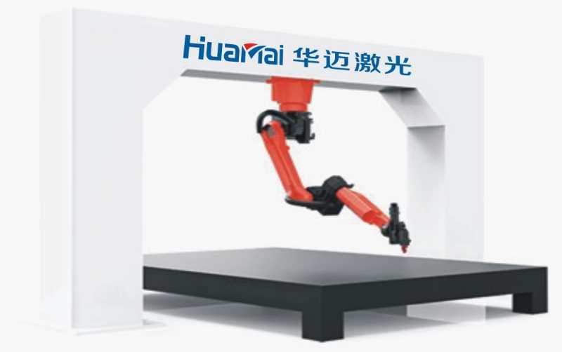 鄭州華邁三維激光切割機 鄭州激光切割機廠家有哪些