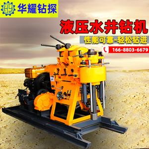 柳州地区液压水井钻机地质勘查钻井设备 华耀钻探取芯钻机