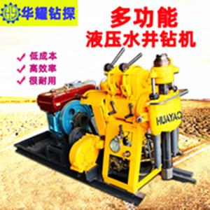 揭阳地区水井钻机 打井队打井机成套设备 华耀钻探