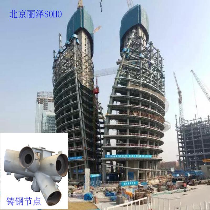 浙江紹興建筑大型鑄鋼件廠家直接供貨