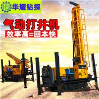 华耀钻探广西柳州购买打井机案例 柳州钻机现货 气动钻机