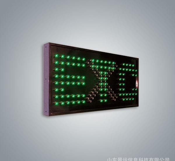 etc通道雨棚信號燈 快速收費通行燈