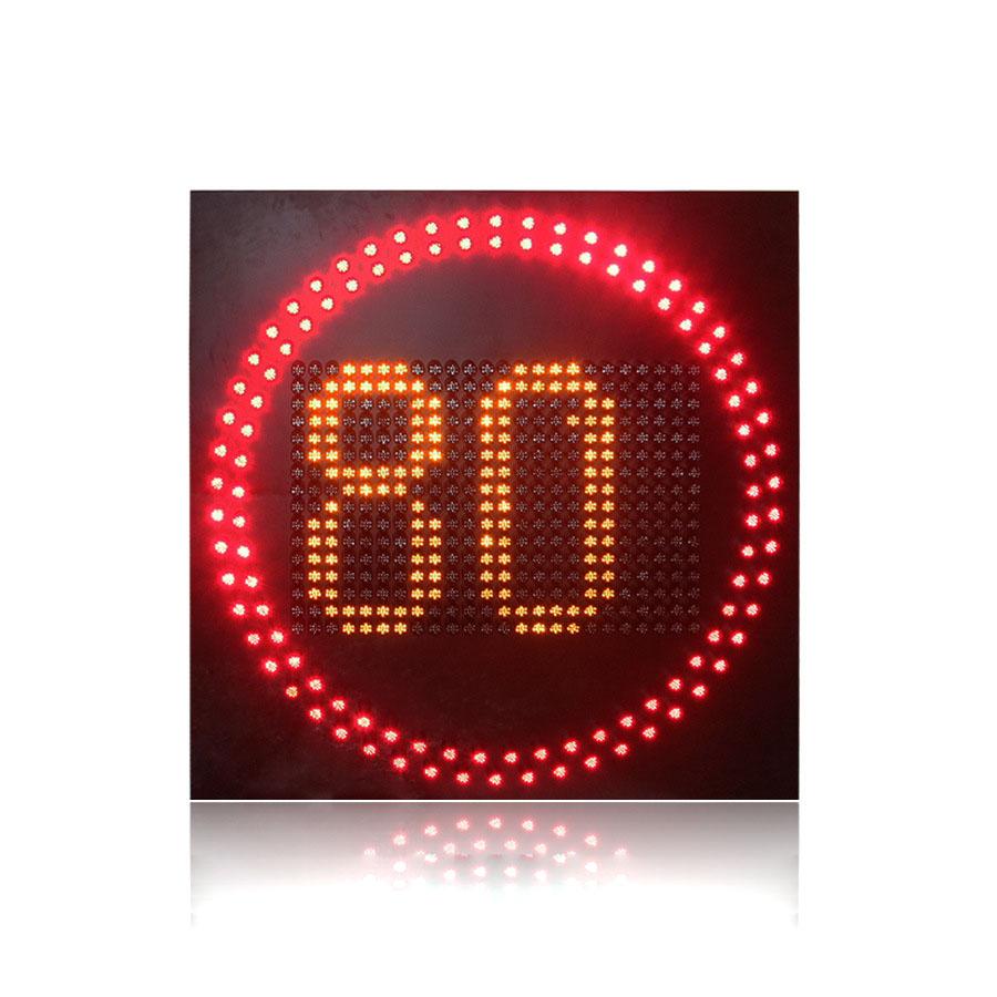 高速公路限速標志 可變限速標志led顯示屏