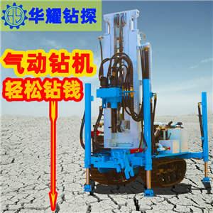 化州市打井队 常用气动钻机 华耀气动打井机 易操作打井机