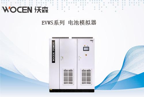 电池模拟器300kw 模拟电池充放电特性的直流测试电源