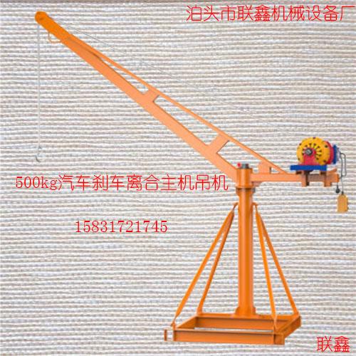 室外小吊机#8203360度旋转吊运机楼房高层小型吊运机