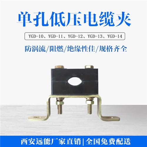 戶外高壓桿電纜夾具供應公司 尼龍電纜固定夾廠家