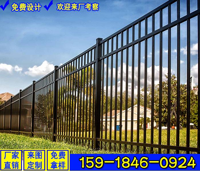 惠州鋁藝護欄廠家 定做別墅圍墻欄桿 2021美觀大方庭院圍欄