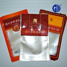 pvdc复合袋阻水阻氧透明塑料包装袋加厚真空食品袋定制加工