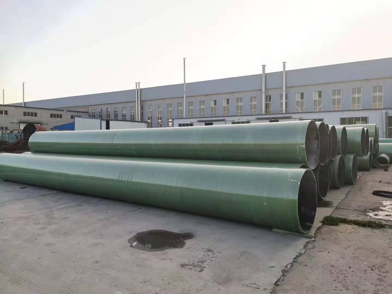 庆阳玻璃钢排水管道