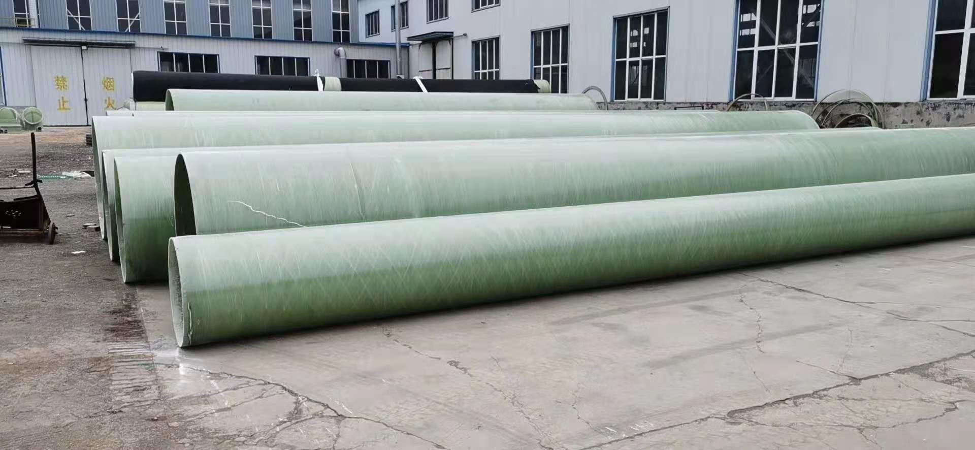 庆阳玻璃钢雨水管道