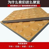 堅守品質:陜西盲道磚廠家眾光瓷業