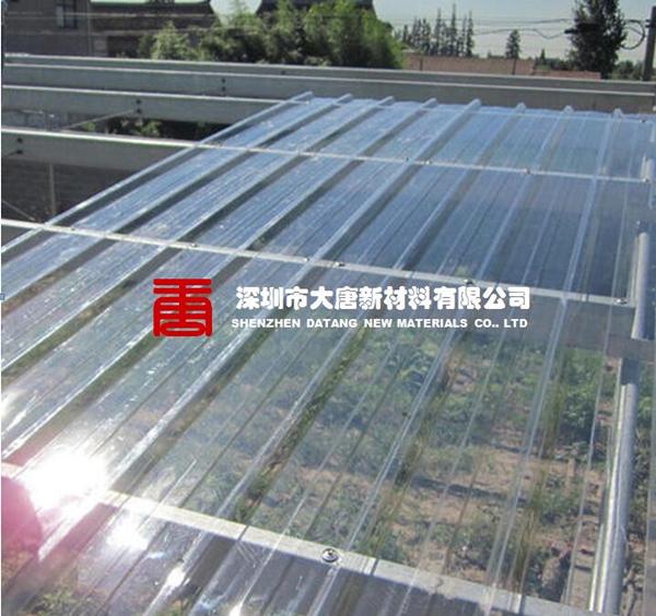 龙华户外雨棚采光瓦、屋面采光透明瓦、玻璃钢亮瓦