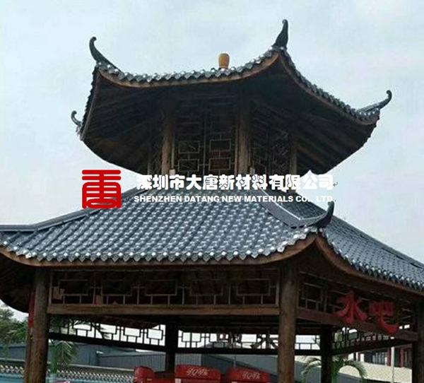 东莞市合成树脂瓦配件齐全现代仿古风格多