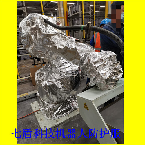 abbirb360-1/1600阻燃机器人防护服