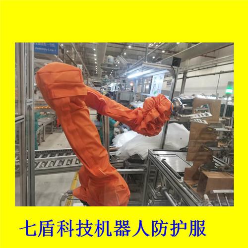 abbirb360-1/800汽车涂装机器人防护服