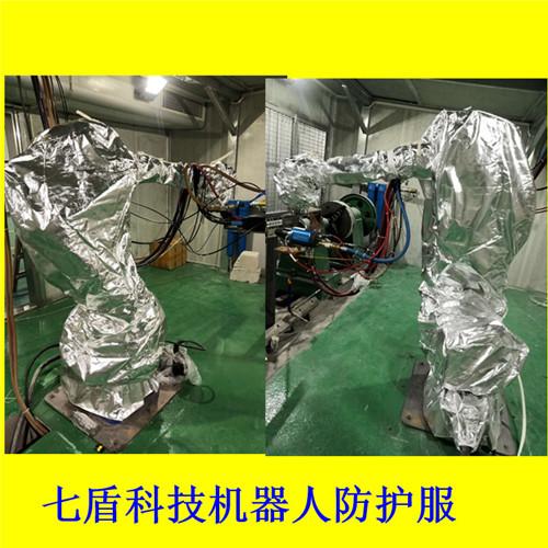 abbirb360-3/1130阻燃机器人防护服