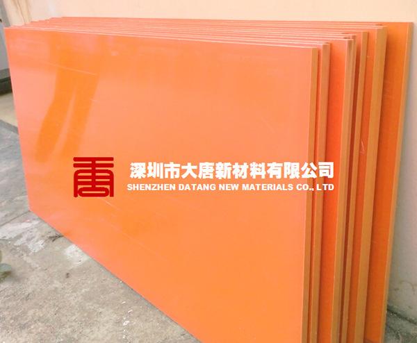 金湾区电木板工装治具电木板绝缘抗电压胶木板