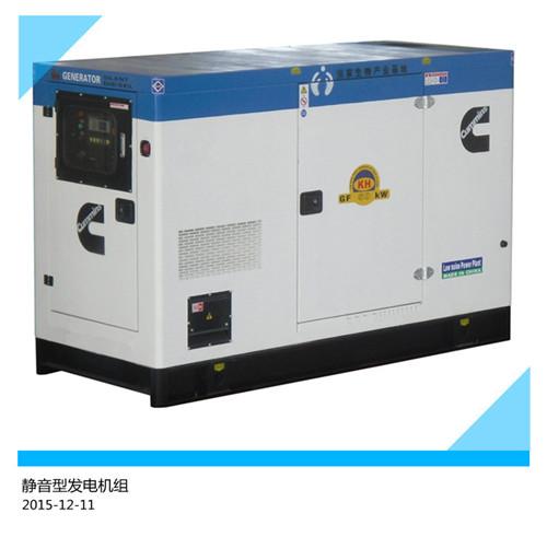 龍華發電機買賣 南山發電機 南山發電機銷售