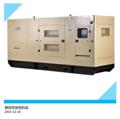 南山發電機 南山發電機銷售 南山發電機維修