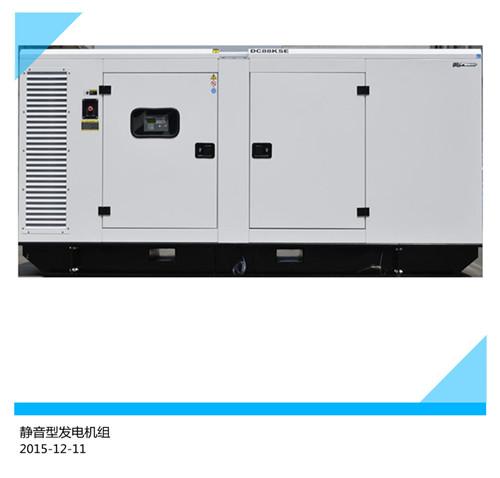 南山發電機銷售 南山發電機維修 南山發電機買賣