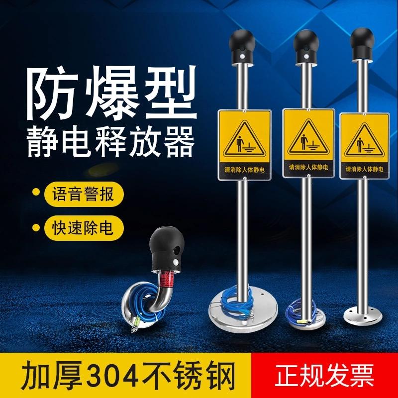 感应式静电消除器 人体静电释放仪 静电释放柱