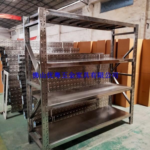 佛山冷庫不銹鋼重型貨架倉庫模具貨架定制倉儲布匹架廠家