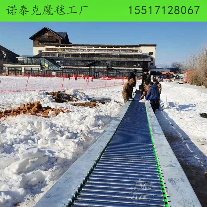 滑雪场魔毯恒温运行 运城德兰度假村魔毯输送带抗低温冷冻