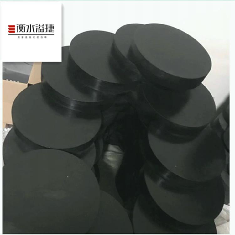 圓形普通衡水板式橡膠支座gjz圓形板式橡膠支座規格-溢捷
