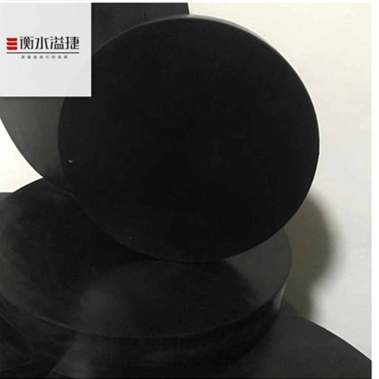 厂家生产653p型橡胶止水带衡水桃城外贴式橡胶止水带-溢捷