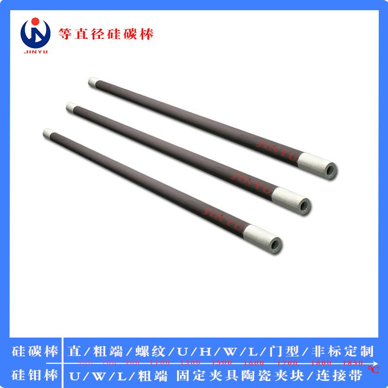 等直径硅碳棒gd碳化硅管sic电炉加热棒ge直型硅碳棒