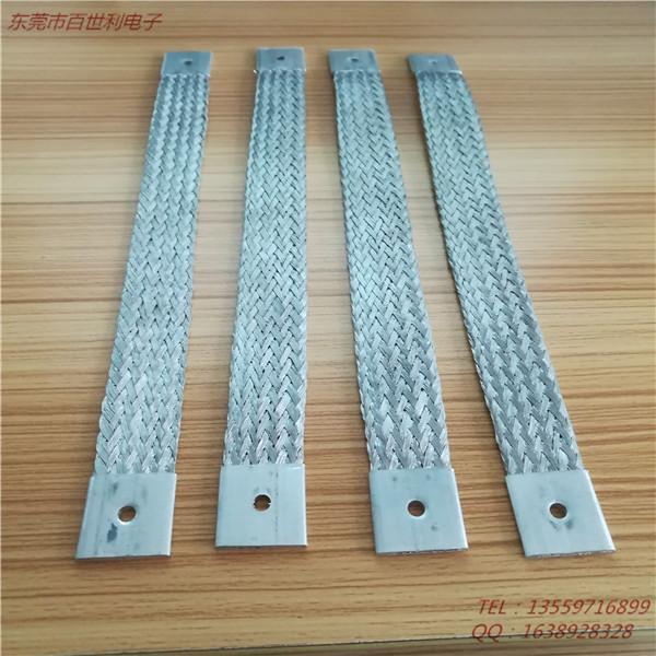 銅包鋁接地線東莞市百世利電子