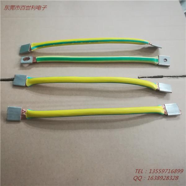 扁平黃綠絕緣接地線軟連接