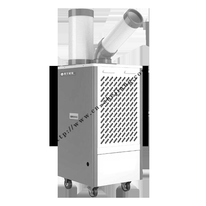 大型冷氣機 冷氣機供應價格 北侖辰寧機電設備