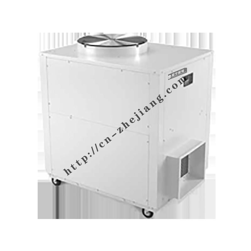 泰州冷風機 移動冷氣機生產公司