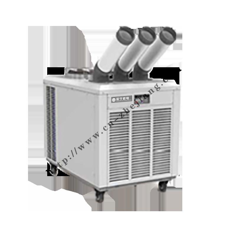 冷風機 移動冷氣機供應公司 北侖辰寧機電設備