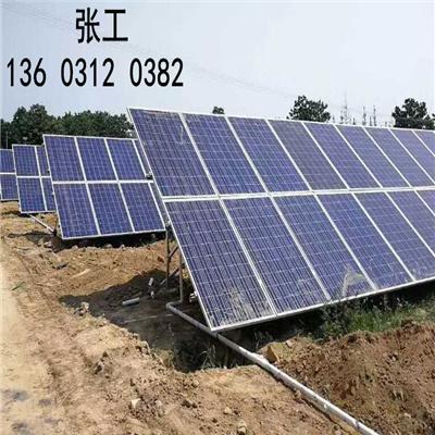 赤峰離網太陽能發電怎么買便宜