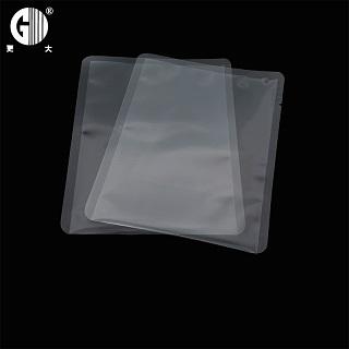 氧化铝复合包装袋透氧透水率更低保鲜防潮食品袋纸箱包装发货