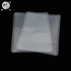 包装袋加工厂 pe材料透明塑料袋