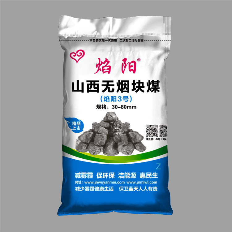 编织袋制作厂家供应煤炭编织袋彩印煤炭袋子