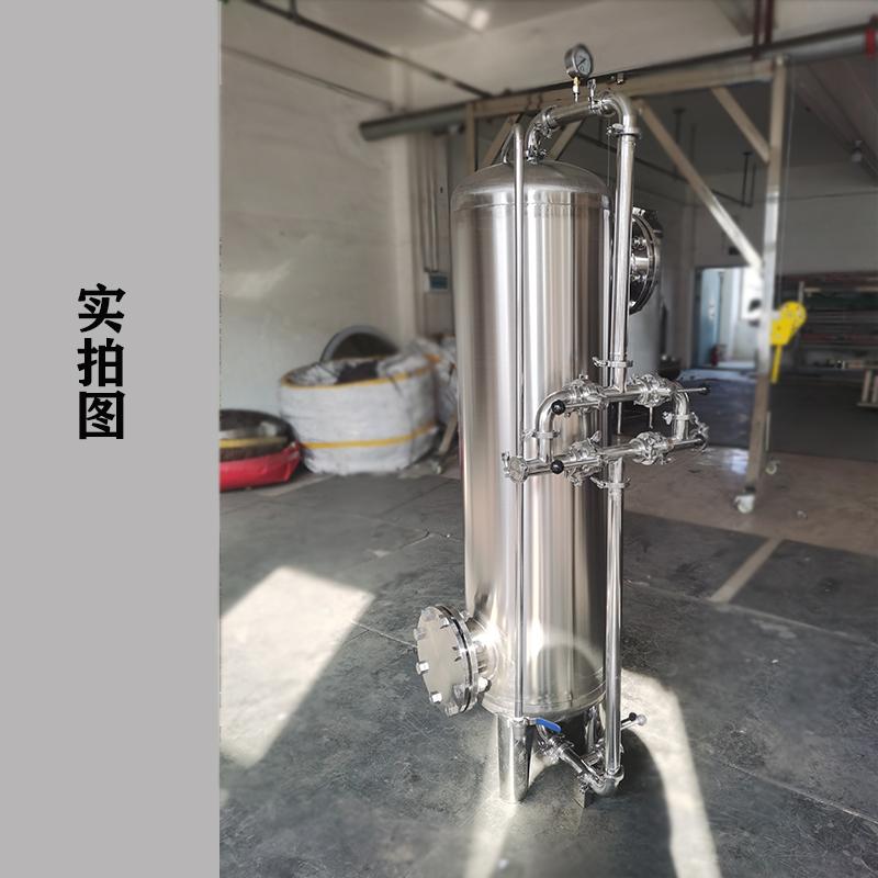 廠家供應新樂市工業水處理不銹鋼預處理罐 多介質過濾器 支持定制
