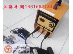 供應上海平湖標牌焊機 山東標牌焊機 福建標牌焊機